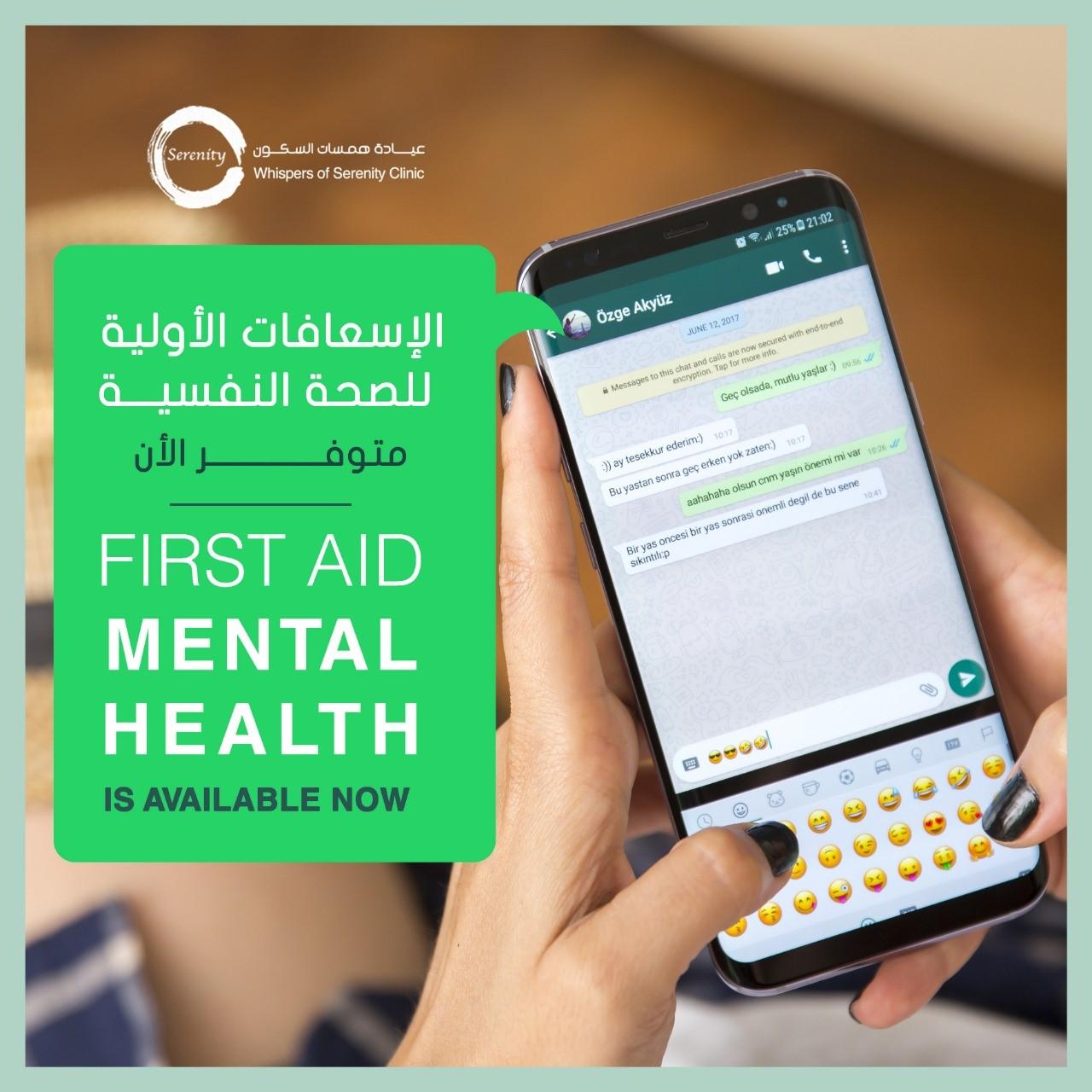 H.H Basma Al Said aims to spread Mental Health Awareness through the 'Not Alone' Mental Health Campaign