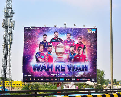 Here's how much Facebook bids for right to stream IPL matches