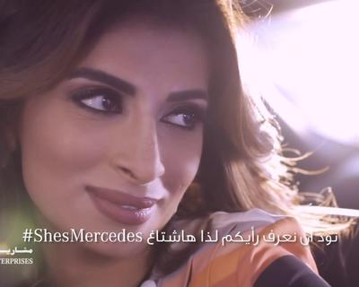 Rosemin Manji on She's Mercedes