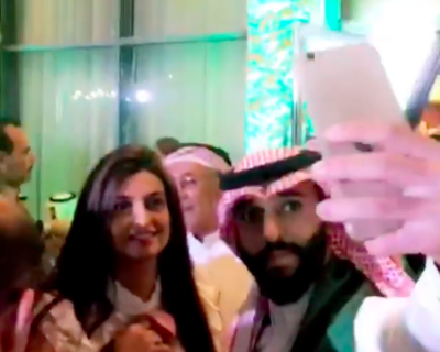 How 6 Influencers Celebrated Saudi National Day