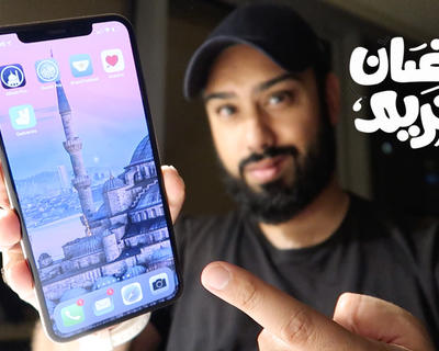 Tech Influencer EMKWAN Shares His Top 5 Apps For Ramadan
