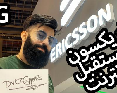 DVLZGame Shares HIs Ericsson 5G Experience at GITEX 2019