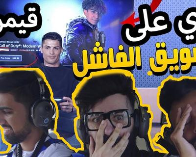 Drama with Dyler? Ahmed al-Nasheet Shares it All in This Video