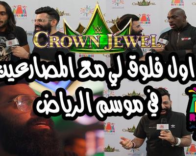 Check Out This Video Where DVLZ attended the crown tour wrestling show in Riyadh