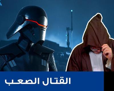 Star Wars Jedi: Fallen Order | شرح القتال الصعب | PS4