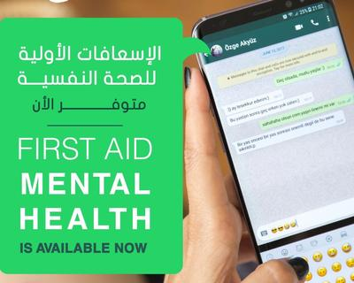 H.H Basma Al Said aims to spread Mental Health Awareness through the 'Not Alone' Mental Health Campaign