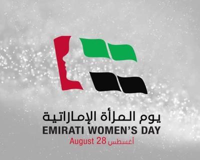 How Emirati Women Are Shaping the U.A.E's future
