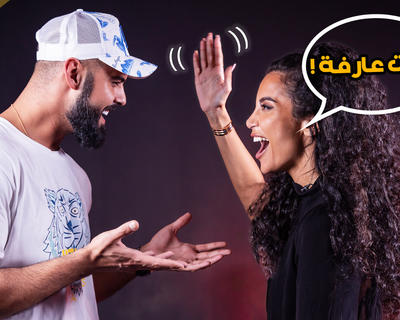 Mony and Omar put their acting skills to test for a day in Expensive Tastes!
