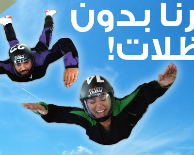 """""""Expensive Tastes"""" S4 Episode 2: The challenge of being Skydiving coaches for a day"""