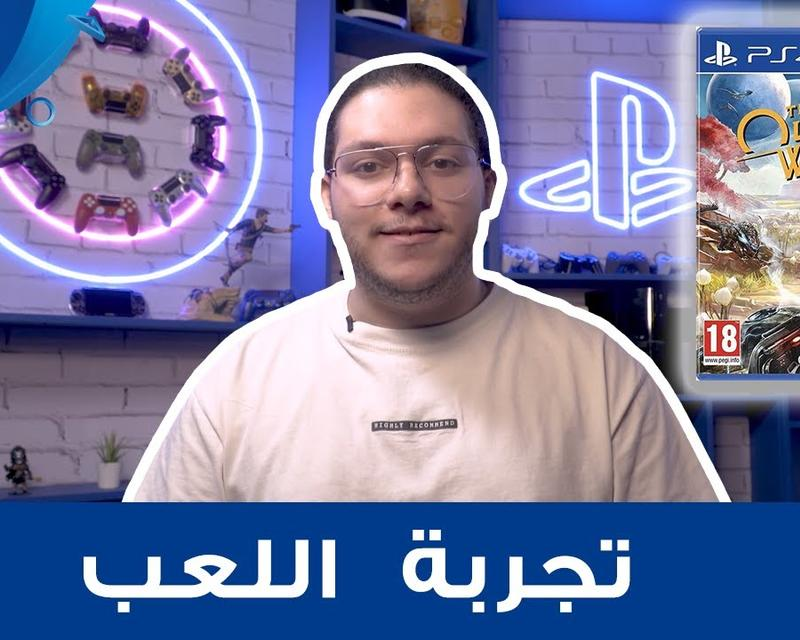 The Outer Worlds | تجربة اللعب | PS4