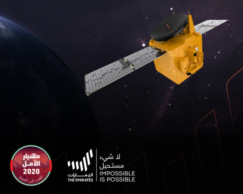 #WATCHTHISSPACE: The UAE Hope Probe will now launch on Friday 17th July